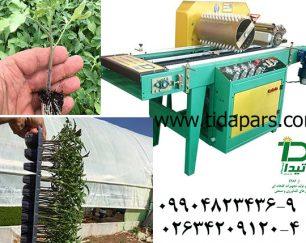 تیدا تولیدکننده ماشین های گلخانه و ماشین کارنده بذر در سینی نشا