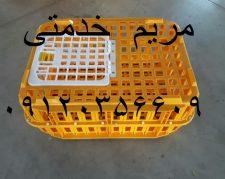 سبد حمل مرغ زنده-قفس حمل طیور-قیمت جعبه مرغی