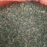 خرید و فروش عمده سبزی نعناع خشک(شرکت پایار تجارت زمردین)