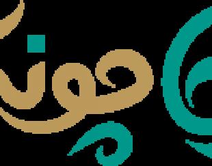 فروشگاه اینترنتی صنایع دستی چونک، دستسازههای ایرانی با اطمینان از اصالت هنری