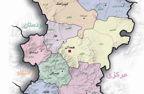 تقسیمات کشور استان همدان